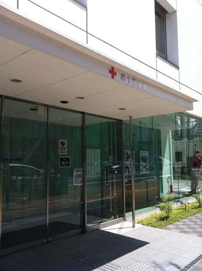 赤十字 003