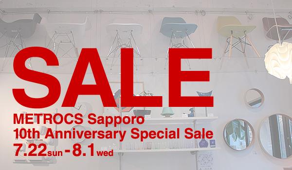 METROCS Sapporo 10th Anniversary Sale