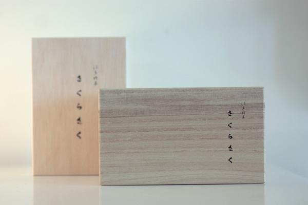 sakurasaku-kibako