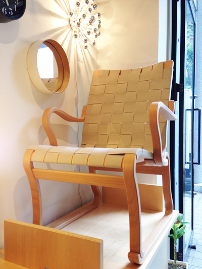 tendoumokkou-armchair