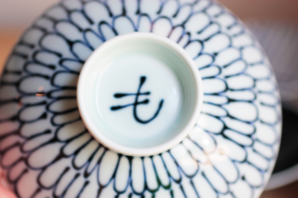 newhakuksan-gifuto-hiratyawanura