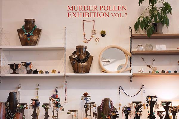 MURDER POLLEN