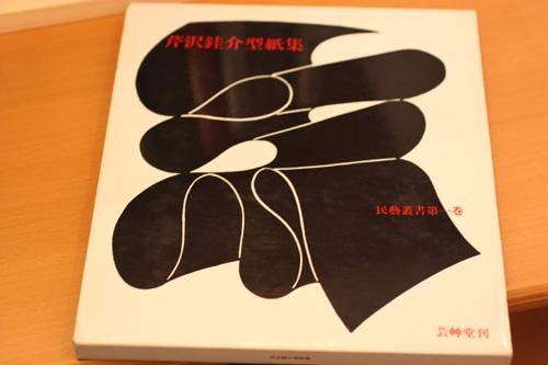 ミセナカ書店 003