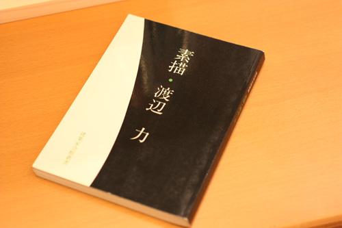 ミセナカ書店 004