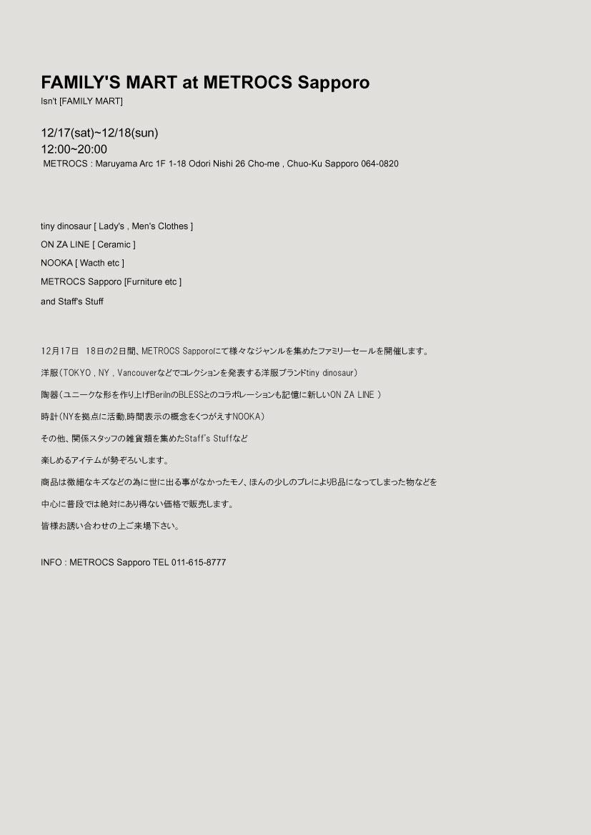 DM-のコピー