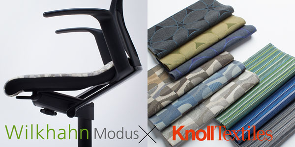 products_modus_knolltextiles_top
